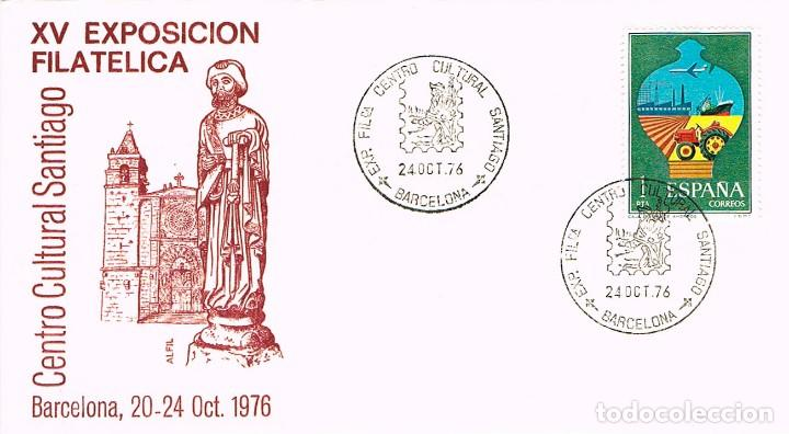 AÑO 1976, BARCELONA, APOSTOL SANTIAGO, CENTRO CULTURAL SANTIAGO, SOBRE DE ALFIL (Sellos - Temáticas - Religión)
