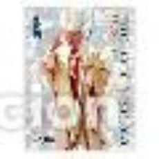 Sellos: PORTUGAL ** & 500 AÑOS DE LA DIÓCESIS DE FUNCHAL, SU SANTIDAD EL PAPA JUAN PABLO II 2014 (6770). Lote 156699070