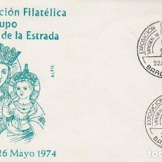 Sellos: AÑO 1974, VIRGEN DE LA ESTRADA, SOBRE DE ALFIL. Lote 157733518