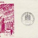 Sellos: AÑO 1975, EXPOSICION VIRGEN DE LA ESTRADA, EN SOBRE DE ALFIL. Lote 159221014