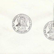 Sellos: AÑO 1975, VIRGEN DEL PERPETUO SOCORRO, PATRONA DEL SEGURO . Lote 159221158