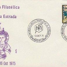 Sellos: AÑO 1975, VIRGEN DE LA ESTRADA, SOBRE DE ALFIL . Lote 159221322