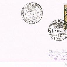 Sellos: AÑO 1973, TUY (PONTEVEDRA), BODAS DE DIAMANTE DE LA ADORACIÓN NOCTURNA . Lote 159232854