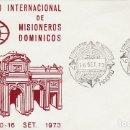 Sellos: AÑO 1973, MADRID, CONGRESO DE LOS MISIONEROS DOMINICOS, SOBRE DE ALFIL. Lote 159233342
