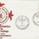 Sellos: AÑO 1973, BARCO DE VALDEORRAS (ORENSE), CRUZ DE SANTIAGO,EXPOSICION FILATELICA DE LA REGIÓN GALLEGA. Lote 159234070