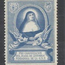 Timbres: PRO CANONIZACION BEATA JUANA LESTONNAC NUEVO**. Lote 159691434