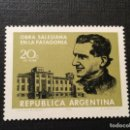 Sellos: ARGENTINA Nº YVERT 878*** AÑO 1970. MISION SALESIANA EN LA PATAGONIA. SAN JUAN BOSCO. Lote 160191126