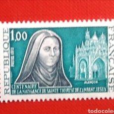 Sellos: SELLO FRANCIA 1737 SANTA TERESA RELIGIÓN AÑO 1973. Lote 160455905