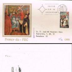 Sellos: EDIFIL 2158, VI CENTº DE LA ORDEN DE SAN JERONIMO, PRIMER DIA 18-10-1973 MUNDO FILATELICO CIRCULADO. Lote 161004622