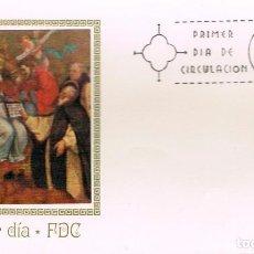 Sellos: EDIFIL 2158, VI CENTENARIO DE LA ORDEN DE SAN JERONIMO, PRIMER DIA 18-10-1973 MUNDO FILATELICO. Lote 161004826