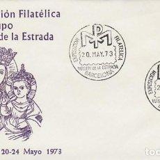 Sellos: AÑO 1973, VIRGEN DE LA ESTRADA, SOBRE DE ALFIL. Lote 161006442