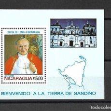 Sellos: JUAN PABLO II VISITA NICARAGUA. HB AÑO 1983 . CATÁLOGO YVERT 6 €. Lote 161752050