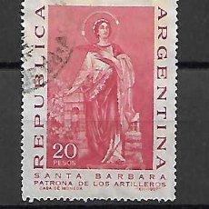 Sellos: SANTA BÁRBARA, PATRONA DE ARTILLERÍA. - ARGENTINA. SELLO AÑO 1967. Lote 161753154