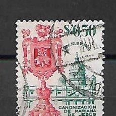 Timbres: CANONIZACIÓN DE MARIANA DE JESÚS. ECUADOR. SELLO AÑO 1952. Lote 161754446