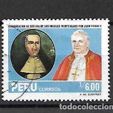Sellos: JUAN PABLO II . PERÚ . SELLO AÑO 1986. Lote 161756986