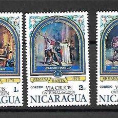 Sellos: VIA CRUCIS CATEDRAL DE LEÓN. NICARAGUA. SELLOS AÑO 1975. Lote 161766738