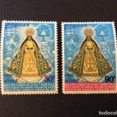 Francobolli: FILIPINAS Nº YVERT 1028/9*** AÑO 1976. 50 ANIVERSARIO CORONACION VIRGEN DE ANTILOPO. Lote 196234047