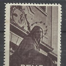 Sellos: SEMANA SANTA DE 1953 REUS TARRAGONA NUEVO*. Lote 161915138