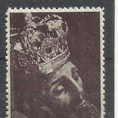 Sellos: SEMANA SANTA DE 1953 REUS TARRAGONA NUEVO*. Lote 161915170