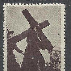 Sellos: SEMANA SANTA DE 1953 REUS TARRAGONA NUEVO*. Lote 161915202