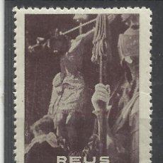 Sellos: SEMANA SANTA DE 1953 REUS TARRAGONA NUEVO*. Lote 161915262