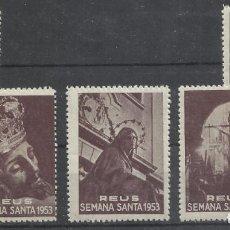 Sellos: SEMANA SANTA DE 1953 REUS TARRAGONA NUEVOS* SERIE COMPLETA. Lote 161916762