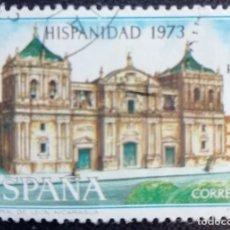 Sellos: 1973. RELIGIÓN. ESPAÑA. 2154. CATEDRAL DE LEÓN. SERIE CORTA. USADO.. Lote 161948606