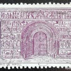 Sellos: 1970. RELIGIÓN. ESPAÑA. 2005. MONASTERIO SANTA MARÍA DE RIPOLL. USADO.. Lote 161948894