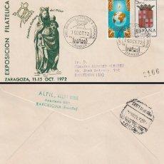 Sellos: AÑO 1972, VIRGEN DEL PILAR, EXPOSICION LITERARIA Y MARIANA EN ZARAGOZA, CIRCULADO. Lote 162291510