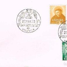 Timbres: AÑO 1972, VALENCIA, CONGRESO EUCARISTICO NACIONAL, CON SELLO DEL SANTO GRIAL. Lote 162292658