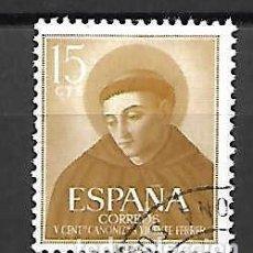 Sellos: SAN VICENTE FERRER (1350-1419). ESPAÑA. EMIT. 20-12-1955. Lote 162312818