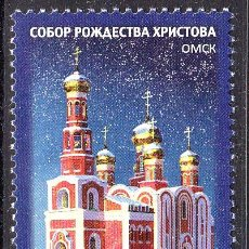 Sellos: RUSIA 2019 CATEDRAL DE LA NATIVIDAD - RELIGION. Lote 162399810