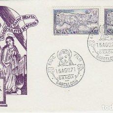 Sellos: AÑO 1971, VIRGEN, EXPOSICION DE GRACIA, SOBRE DE ALFIL . Lote 163737990