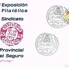 Sellos: AÑO 1971, VIRGEN DEL PERPETUO SOCORRO, SINDICATO DEL SEGURO, SOBRE DE ALFIL. Lote 163738190