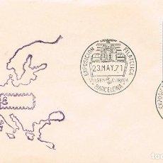 Sellos: AÑO 1971, MONASTERIO DE POBLET, EXPOSICION VIRGEN DE LA ESTRADA. Lote 163742126