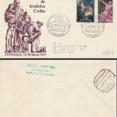 Sellos: AÑO 1971, SAN JUAN DE DIOS, ASOCIACION DE INVALIDOS CIVILES DE ZARAGOZA, SOBRE DE ALFIL CIRCULADO. Lote 163743422
