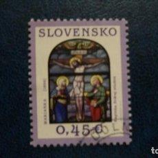 Sellos: RELIGION-CRISTIANISMO-FIESTAS-PASQUA-ESLOVQUIA-2014-0,44 EUR /º/. Lote 171769037