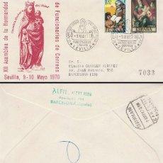Sellos: AÑO 1970, HERMANDAD VIRGEN DEL PILAR DE FUNCIONARIOS DE CORREOS, MATASELLO DE SEVILLA SOBRE ALFIL. Lote 165651918