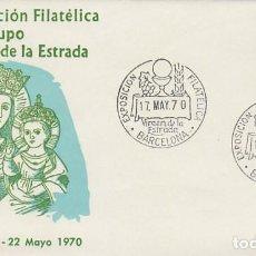 Sellos: AÑO 1970, BARCELONA, VIRGEN DE LA ESTRADA, SOBRE DE ALFIL . Lote 165653410