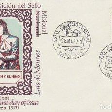 Sellos: AÑO 1970, MISIONES, EXPOSICION SELLO MISIONAL (B) SOBRE DE ALFIL. Lote 165653622