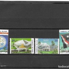 Timbres: MARSHALL Nº 473 AL 476 (**). Lote 166283270