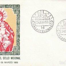 Sellos: AÑO 1969, SELLO MISIONAL (MISIONES), SOBRE DE ALFIL . Lote 166879412
