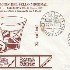 Sellos: AÑO 1969, SELLO MISIONAL (MISIONES), SOBRE OFICIAL, NUMERADO, TIRADA 500 EJEMPLARES. Lote 166879840