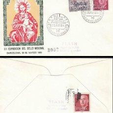 Sellos: AÑO 1969, SELLO MISIONAL (MISIONES), SOBRE DE ALFIL CIRCULADO. Lote 166880008