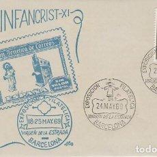 Sellos: AÑO 1969, EXPOSICION VIRGEN DE LA ESTRADA, EDICION OFICIAL . Lote 166880444