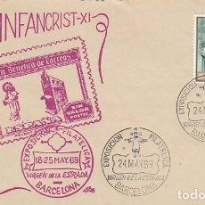 Sellos: AÑO 1969, EXPOSICION VIRGEN DE LA ESTRADA, EDICION OFICIAL . Lote 166880876