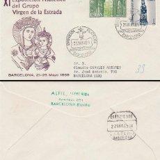Sellos: AÑO 1969, EXPOSICION VIRGEN DE LA ESTRADA, SOBRE DE ALFIL CIRCULADO. Lote 166881016