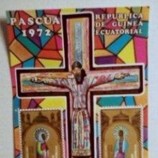 Sellos: GUINEA ECUATORIAL PASCUA 1972 HOJA BLOQUE DE SELLOS USADOS. Lote 166936550