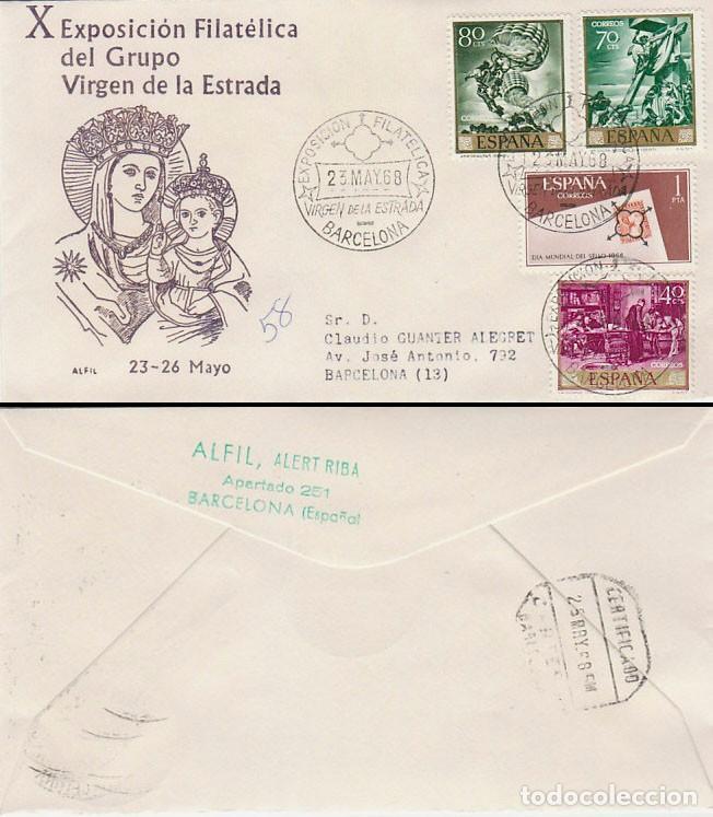 AÑO 1968, VIRGEN DE LA ESTRADA, EN SOBRE DE ALFIL CIRCULADO (Sellos - Temáticas - Religión)