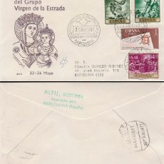 Sellos: AÑO 1968, VIRGEN DE LA ESTRADA, EN SOBRE DE ALFIL CIRCULADO. Lote 167159404